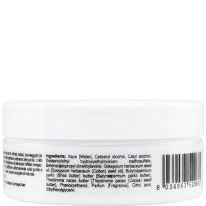 Θρεπτικό βούτυρο μαλλιών, για πολύ ξηρά, ταλαιπωρημένα από τεχνικές εργασίες μαλλιά και κατεστραμμένες άκρες - 75ml