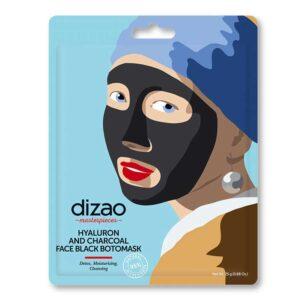 Φυσική full-face μάσκα Boto με Υαλουρονικό οξύ και Άνθρακα