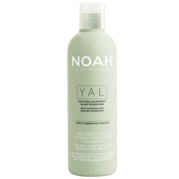 Μαλακτική κρέμα μαλλιών για ενυδάτωση και προστασία με Υαλουρονικό οξύ - 250ml