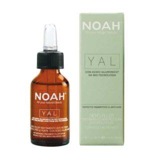 Serum για τις άκρες των μαλλιών, κατά του σπασίματος με Υαλουρονικό οξύ - 20ml
