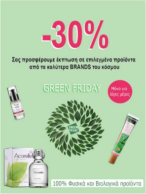 Green Friday offers popup