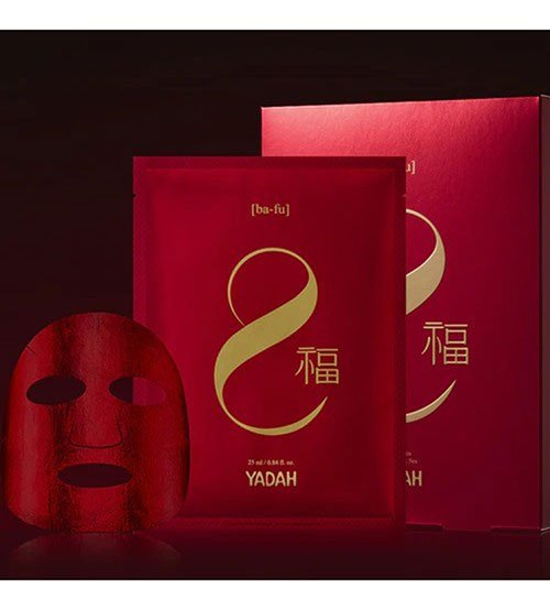 Yadah Red Energy Mask 2