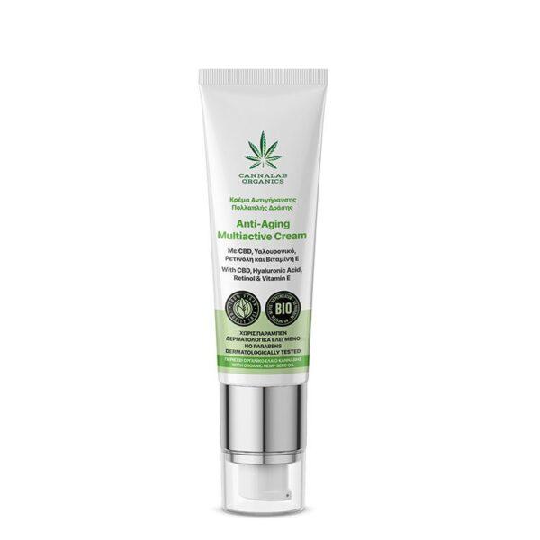 Cannalab Organics Multiactive Anti-Aging Cream